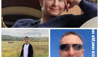 Вип-выходные: Черемушкина в одуванчиках, Пашков на свободе, Казаков на творчестве