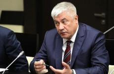 Поздравляем земляка! 11 мая министру внутренних дел России Владимиру Колокольцеву исполняется 59 лет