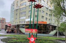 В Пензе привели в порядок один из городских скверов