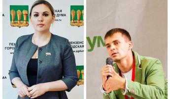 Вип-неделя: Мещерякова раздает деньги, а Кузяков-яйца