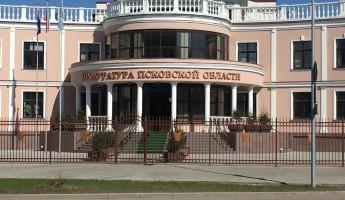 Бывший заместитель Канцеровой идет на повышение