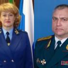 Пензенская прокуратура проверила МЧС. Что Канцерова нашла в ведомстве Козлова?