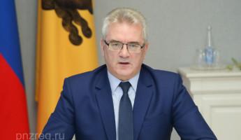 В Пензенской области введут новые доплаты сотрудникам больниц