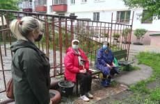 Жителям Пензы напомнили о соблюдении режима самоизоляции