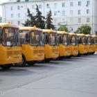 Пензенская область получила новую партию школьных автобусов