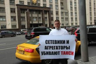 Пензенские таксисты примут участие во всероссийском митинге 31 мая
