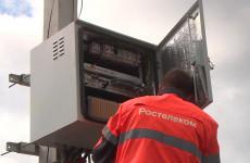 Пензенская область: бесплатный Wi-Fi от «Ростелекома» получили 1,5 тысячи жителей малых сёл Наровчатского района