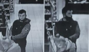 Срочно! Появилась ориентировка на подозреваемого в убийстве 14-летней девушки в Пензе