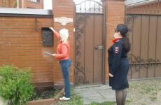 Жителям пензенской Зари напомнили о пожарной безопасности