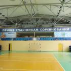 В Пензе отремонтируют спортивный зал СК «Зенит»