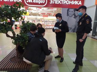 В пензенском ТЦ выявили нарушителей режима самоизоляции