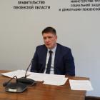 Глава пензенского минтруда снова проведет прямой эфир в Instagram
