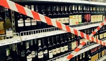 В Пензе ограничат продажу спиртных напитков 29 мая
