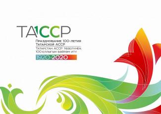 Председатель пензенского ЗакСобра поздравил жителей Татарстана