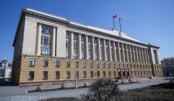 Озвучена предварительная дата выборов губернатора Пензенской области