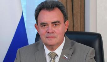 Валерию Лидину присвоено Почетное звание «Заслуженный работник государственных органов»