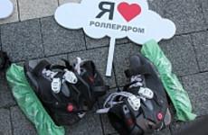 Пензенцев приглашают поучаствовать в онлайн-конкурсе «Я и ролики»