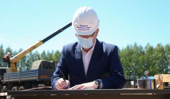 В Пензенской области на месте возведения ФОКа заложили капсулу с письмом потомкам