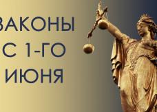 Перемены к лучшему. Законы июня удвоят соцвыплаты и сократят расходы россиян