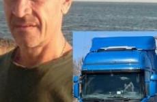 Пензенцев просят помочь в поисках 47-летнего Павла Петрова