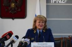 Поздравляем 17 мая: Наталья Канцерова празднует День Рождения