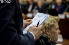 Голосуем дома? Как пензенцы будут выбирать губернатора в период эпидемии