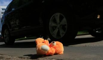В Пензенской области машина сбила маленького ребенка