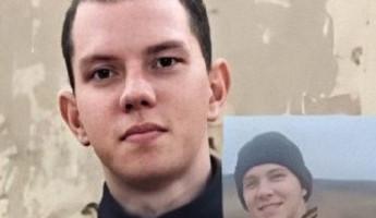 Пензенцев просят помочь в розыске без вести пропавшего юноши