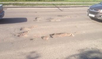 Асланян «сделал» дочь Бочкарева на торгах по ремонту пензенского проспекта Строителей
