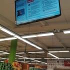 «Ростелеком» запустил пилотный проект умного магазина в торговой сети «Гулливер»
