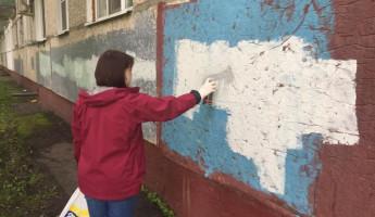 В одном из районов Пензы закрасили надписи с рекламой наркотиков