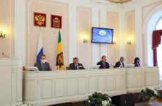 Подведены итоги работы Общественной палаты Пензенской области пятого созыва
