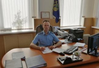 Названо имя нового прокурора Железнодорожного района Пензы