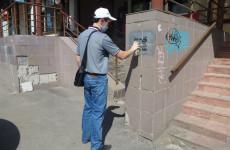 В Пензе закрасили более 70 надписей с рекламой наркотиков