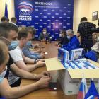 Пензенские волонтеры примут участие в организации голосования по поправкам в Конституцию