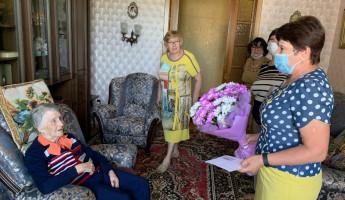 Жительница Пензы отметила вековой юбилей