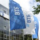 ВТБ в Пензенской области поддержал клиентов на 5,8 млрд рублей