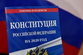 В Пензе озвучили график голосования по поправкам к Конституции