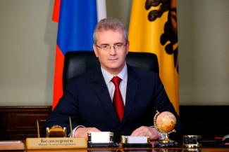 Губернатор Иван Белозерцев поздравил медиков с профессиональным праздником