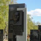 Иван Белозерцев показал редкое фото с Василием Бочкаревым