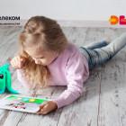 «Ростелеком» и Devar представляют интерактивную платформу для детей с технологиями AR и AI