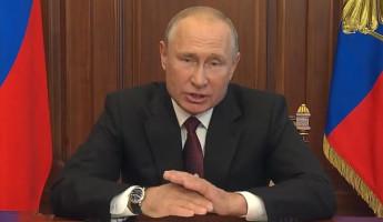 В России увеличат ставку НДФЛ для обеспеченных людей