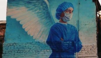 «Ангел вернется в Пензу» - Иван Белозерцев