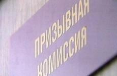В Пензе оштрафовали 22-летнего уклониста