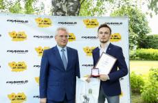 Пензенский губернатор наградил представителей активной молодежи