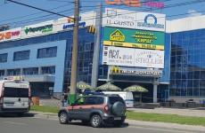 В Пензе оцеплен крупный торговый центр