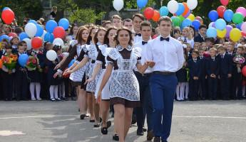 1 сентября отменяется? На российских школьниках поставят эксперимент