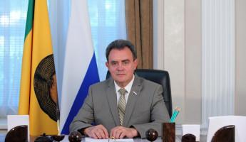 Председатель пензенского ЗакСобра поздравил молодежь с праздником