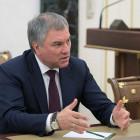 Спикер Госдумы Вячеслав Володин приедет в Пензу