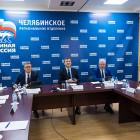 По всей России проходит обсуждение поправок в Трудовой кодекс